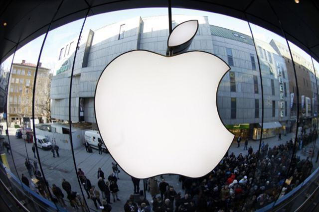 Akademi <em>Apple</em> Lahirkan Ratusan Sarjana Terlatih