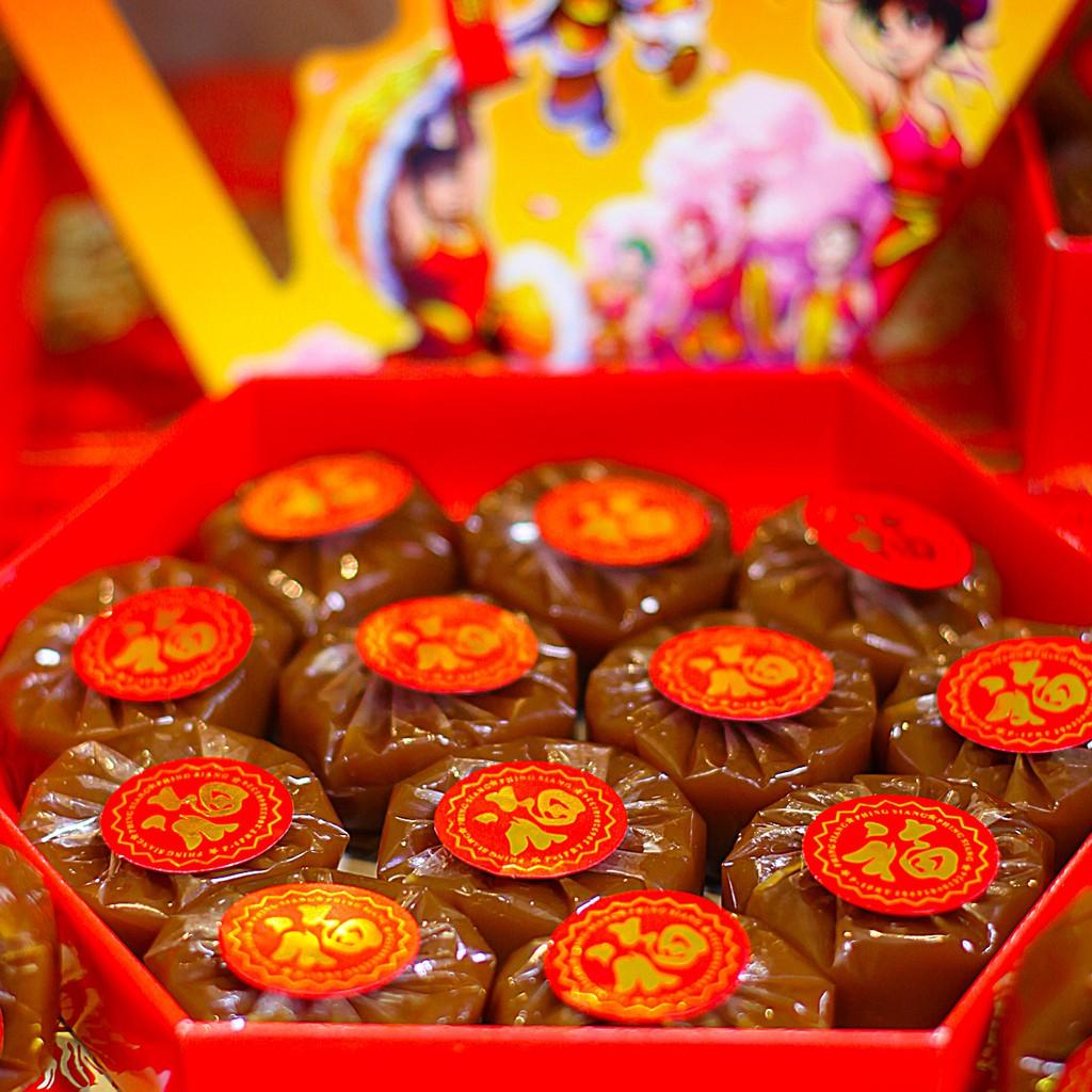 Image result for kue keranjang