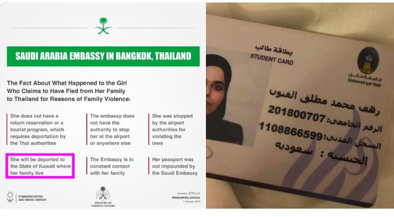 Jadi Atheis Takut Dibunuh, Gadis Arab Saudi Cari Suaka