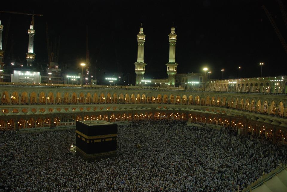 Penggunaan istilah 'Wisata Religi' untuk Haji dan Umrah Dilarang