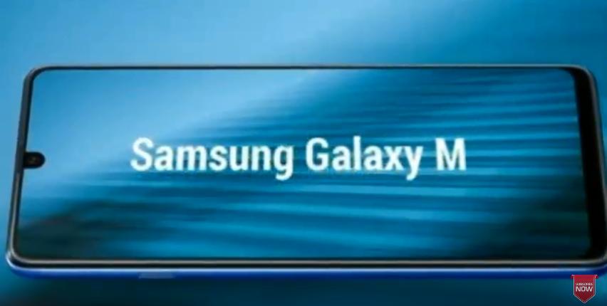 Samsung M Series Siap Meluncur, Ini Bocorannya